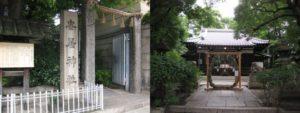安居神社(安井神社)