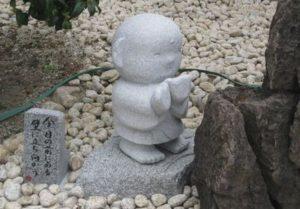 太平寺のお地蔵さま
