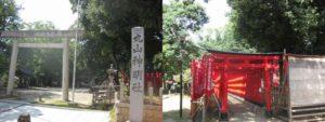 丸山神明社