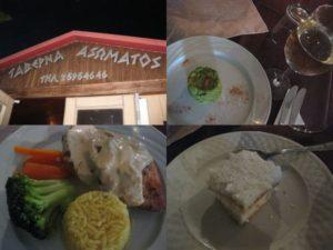 キプロスのレストランで夕食