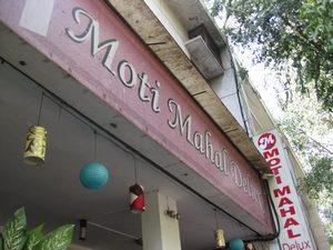 インドのレストラン