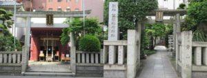 笠間稲荷神社 東京別社
