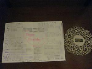 メッセージカードとゴゾレース