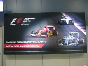 F1ロシアGPの看板
