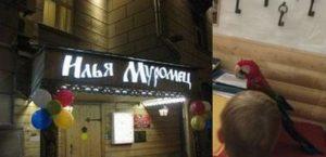 モスクワのレストラン