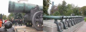 ツァーリ・プーシュカ(大砲の皇帝)