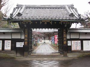輪王寺(開山堂・両大師)