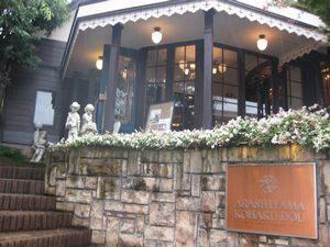 「嵐山琥珀堂」でランチ