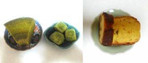 鈴鹿抹茶バウムクーヘンと焼き菓子セット