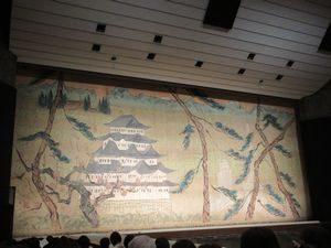 日本特殊陶業市民会館 ビレッジホールの緞帳