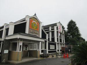 カクキュー 八丁味噌の郷・資料館