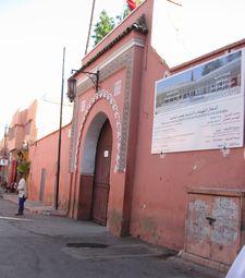 バヒア宮殿 入口