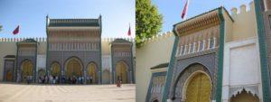 フェズの王宮の門