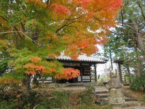 温泉寺 奥の院(大師堂)