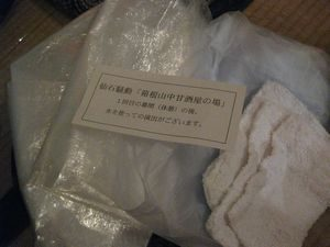 ビニール袋、レインコート、雑巾のセット