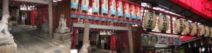 以前の萬松寺
