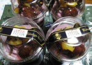 ケーニヒスクローネの「紫芋のもんぶらんパフェ」