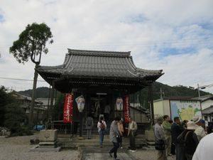 西野薬師堂(充満寺)