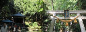尾山釈迦堂(安楽寺)・白山神社