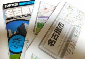 昭文社の地図