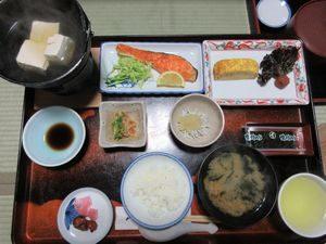 麻野館の朝食
