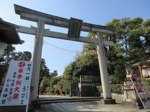 敷地神社(わら天神宮)・六勝神社