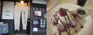 「カフェ ラインベック(Cafe Rhinebeck)」のパンケーキ