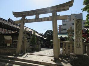 元祇園 梛神社・隼神社