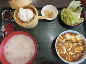 「菜館Wong」のランチ