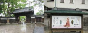 徳川美術館「華ひらく皇室文化 明治宮廷を彩る技と美」