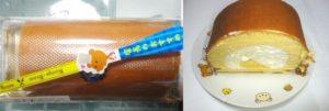 ケーニヒスクローネのロールケーキ