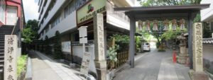 清浄寺(矢場地蔵)