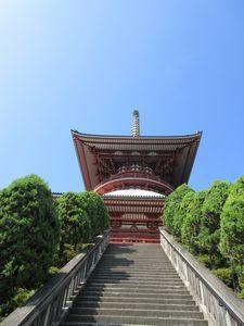 成田山新勝寺 平和の大塔