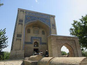 カファリ・シャーシ廟