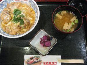 成田空港の「京成友膳」で昼食