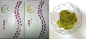 「京だんご 藤菜美」のわらび餅