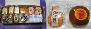 「湖月堂」の和菓子