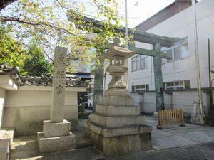 名古屋東照宮、福神社