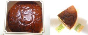 ケーニヒスクローネのチーズケーキ