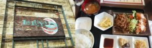 「ラルーナ」の日替わり定食