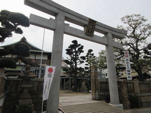 みなと八幡神社
