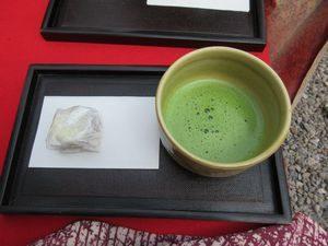 おおがき大茶会