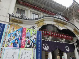 歌舞伎座 六月大歌舞伎