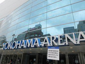 横浜アリーナ(ファンケルの株主総会)