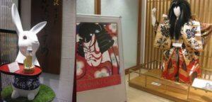 歌舞伎ショップ