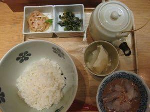 「日本の御馳走えん」の鯛茶漬け