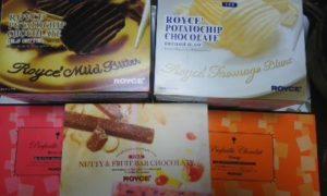「ロイズ」のチョコレート