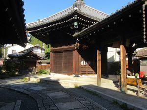 徳林庵(山科地蔵)