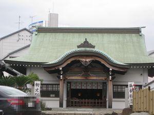 初えびす多賀殿・蔵福寺