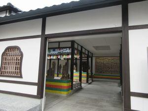 「祈りの回廊・亜細亜万神殿」(ネパール大震災復興紀念堂)